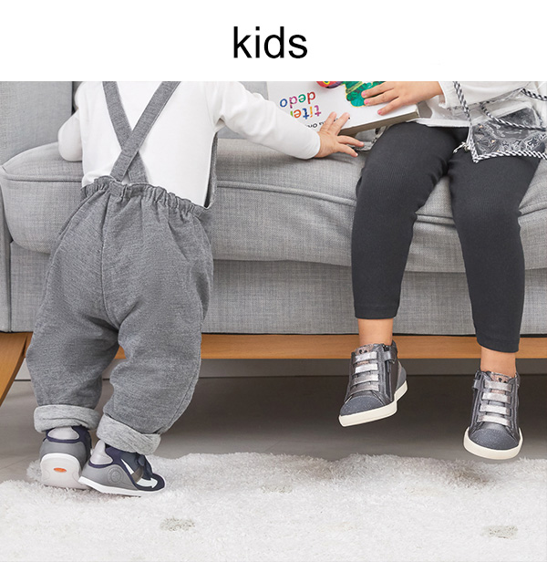 kidseshop
